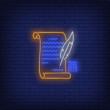 Работы повышенной опасности: разрешения будут выдавать через ЦНАП